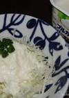 玉ねぎヨーグルトドレッシング☆ダイエット