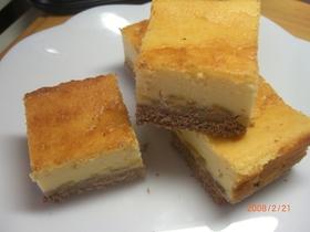 ユズ風味ベイクドチーズケーキ