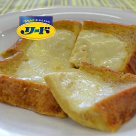 圧力バッグで!しっとりチーズフレンチパン