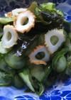酢の物苦手な人もok竹輪と胡瓜の酢の物