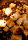 ひき肉は使わない!麻婆豆腐
