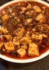 四川風辛口麻婆豆腐!