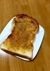 大人の給食☆ごまきな粉トースト