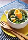 レンジで簡単☆小松菜と卵のオイマヨサラダ