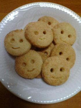 スマイルクッキー(+バリエーション)
