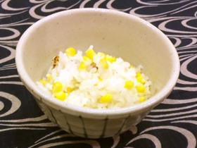 【野菜ソムリエ】とうもろこしの土鍋ごはん