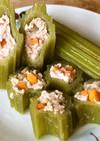 【伝統野菜】肉詰めラワンぶき