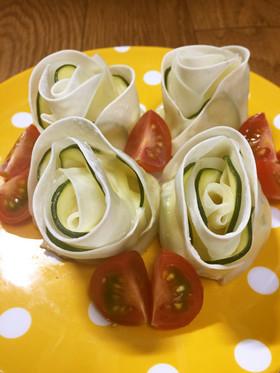 ズッキーニのおやつ薔薇餃子