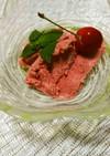 いちごとスモモジャムのアイスクリーム