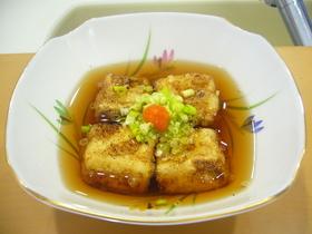 簡単♪ 汁も飲める主役の揚げ出し豆腐