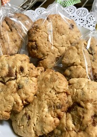 ココナッツチャンククッキー