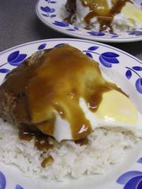 ハワイの朝ご飯☆Loco Moco