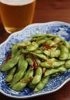 ビールに合う!ピリ辛やみつき枝豆