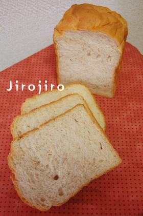 HB☆苺とクリームチーズの食パン