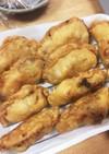 南米コロンビア料理エンパナーダ