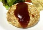 大人の給食☆豆腐ハンバーグ