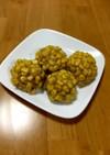 大人の給食☆菊花蒸し(コーン肉団子)