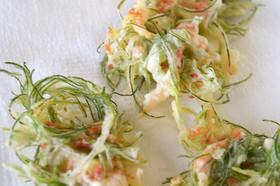 山形の伝統野菜 オカヒジキのかき揚げ