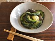 熊本の郷土料理「なすとゴーヤのこかけ」の写真