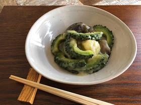 熊本の郷土料理「なすとゴーヤのこかけ」