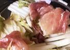 簡単!白菜と生ハムのサラダ