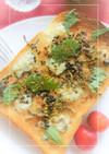 胡麻・紫蘇香る❀ゴルゴンゾーラ和トースト