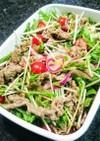 簡単!牛肉と水菜の粒マスタードマリネ