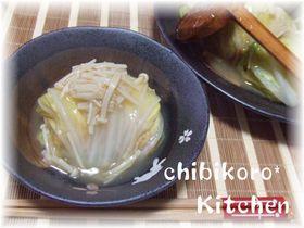 レンジDE簡単✰豆腐と鮭の白菜ロール