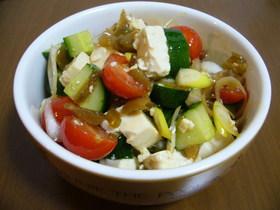 豆腐とザーサイのサラダ