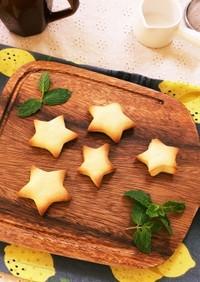 ほんのりレモンの香り♪さくさくクッキー