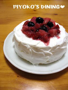 卵・牛乳・油不使用❤1歳のお誕生日ケーキ