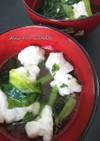 メレンゲの中華スープ【卵白救済】