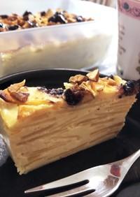 カッテージチーズのインビジブル ケーキ