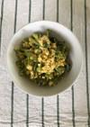 小松菜エッグサラダ
