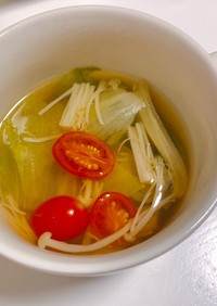 マキシマムで☆ひと味違ったコンソメスープ