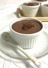 ゼラチンで、なめらか〜♡チョコムース