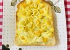 ぷりぷり甘〜い♡コーンマヨチーズトースト