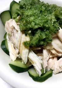 すりおろしきゅうりと胸肉サラダ