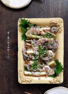 【葱と鶏の柚子胡椒マリネ】