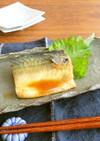 オイソでコクUP☆青魚☆サバの煮付け