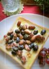 金時豆×蒸し黒豆の甘塩チーズトースト