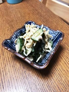 切り干し大根の中華風コリコリサラダ
