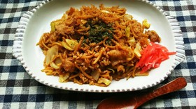 Fried noodle rice!