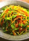 豆苗のつまみ菜と人参のサラダ