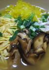 さらっと☆鶏飯(けいはん)