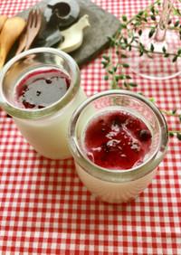 ふるふるミルクプリン(ミルク寒天)
