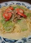 エビと白菜の豆乳スープパスタ