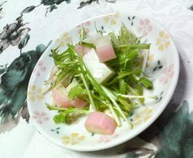 ✿水菜とかまぼこの❀和風さっぱり和え✿