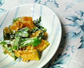 ✿かぼちゃと小松菜の❀削り節マヨ✿ 和え