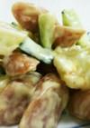 マヨネーズとチリソースのサラダ